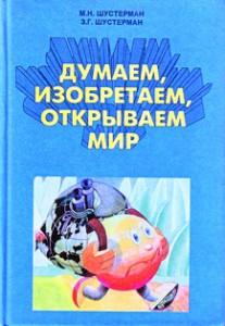 Колобок-1