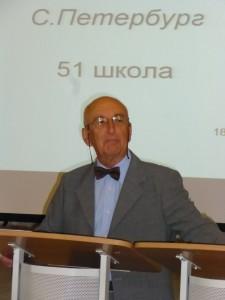 Серединский-4