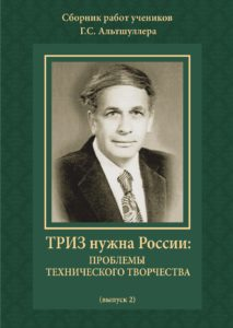 k-326_mihaylov-2